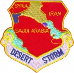 DESERT STORM SHIELD PATCH